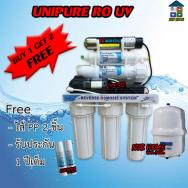 UNI PURE เครื่องกรองน้ำ Unipure RO UV 75 GPD 6 ขั้นตอน