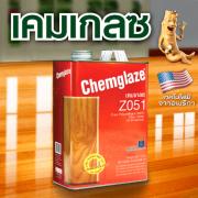 เคมเกลซ โพลียูรีเทนทาไม้ภายใน ชนิดเงา ป้องกันUV เบอร์Z051