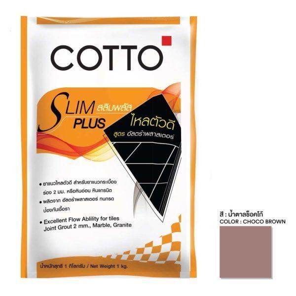ยาแนวคอตโต้สลิมพลัส น้ำตาลช็อคโก้ (กล่อง)